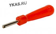 Отвертка для снятия и установки ниппелей