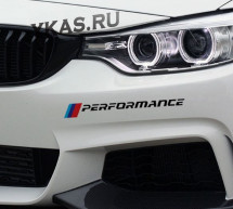 "Наклейка ""BMW M Performance""  28см. черный"