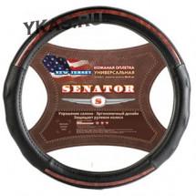 Оплетка на руль   SENATOR  New Jersey - M, Чёрный (кожа)