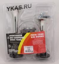 Сигнал возд  KS-507C  2 дудки метал 12V с компрессором