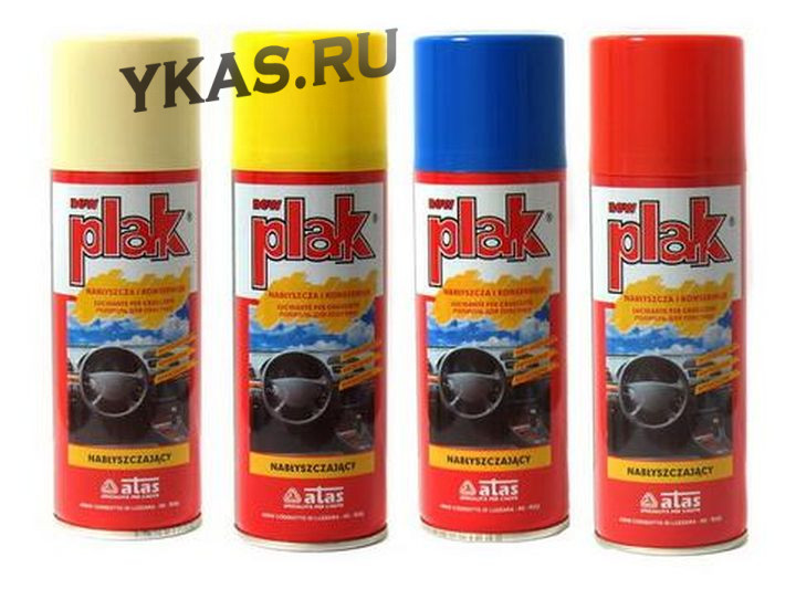 """ATAS   PLAK   200 ML - спрей. Глянцевая полироль торпеды с запахом """"Вишня"""" (amarena)"""