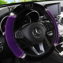 Оплетка на руль   Carlife  - М,  Чёрный/фиолетовый + стразы