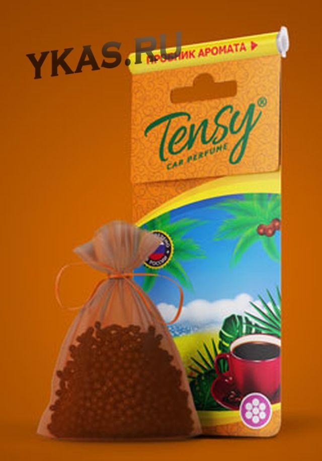 """Осв.воздуха  """"Tensy"""" мешочек с гранулой и пробником (Кофе)"""