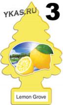 """Осв.воздуха  Wunder-Baum Little   """"Lemon Grove""""  Живой лимон"""