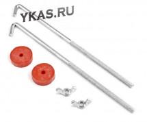 Кронштейн  АКБ  J-образная крепления штатного кронштейна L=20 см , с шайбой и барашк. гайкой 2шт.