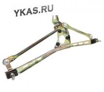 VLT Трапеция стеклоочистителя  ВАЗ-2108-099  VLT-803