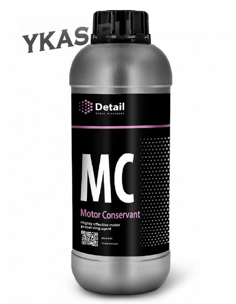 """DETAIL  Универсальный очиститель  """"MC""""  1л."""
