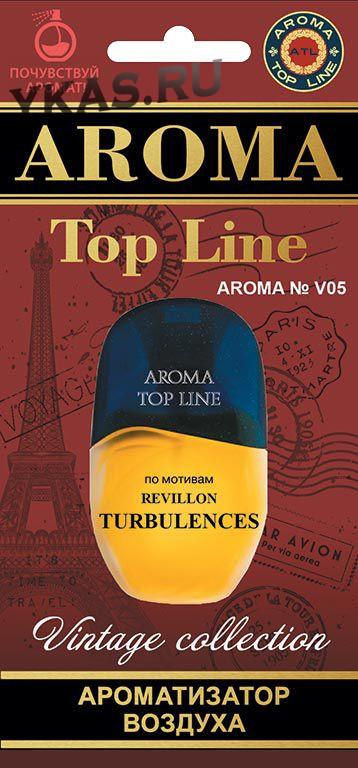 Осв.возд.  AROMA  Topline  Винтажная серия v05 Revillon Turbulences