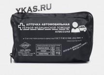 """Аптечка  мягкая  """"VERA""""   НОВЫЙ СОСТАВ """"ГОСТ"""" сумка на липучке"""