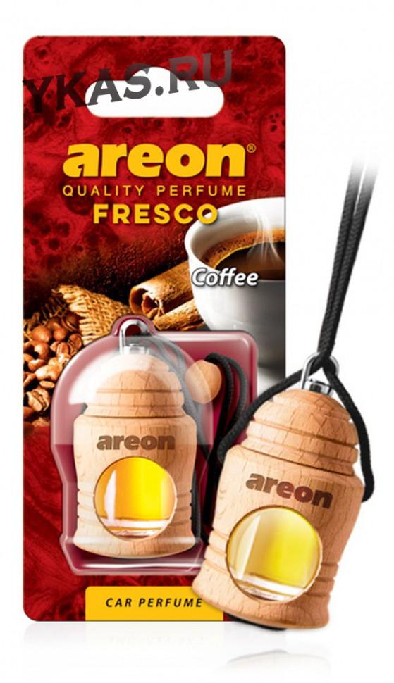 "Осв.возд. Areon FRESCO ""бутылочка в дереве"" Coffee"
