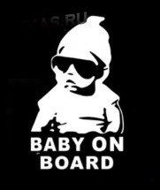 """Наклейка """"BABY ON BORD""""  15x9см.  Белый  (ребенок в машине)"""