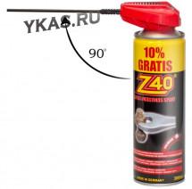 Z-40  Многофункциональная проникающая смазка 300мл. (со складыв. насадкой 90°) (ГЕРМАНИЯ)