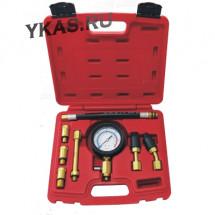 Компрессометр бензиновый, 0-21 атм, кейс, 8 предметов _39350