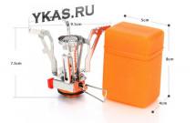 Holiday Печь складная газовая 10см с чехлом (рекомендуем приобретать с AT6345)