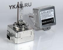 Лампа Ксенон  D3S  5000К  35W  , 1шт.  PREMIUM