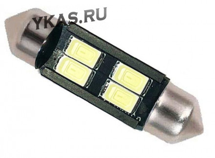 Маяк Cвет-од 12V  T11x39   6 SMD (5730) SV8.5/8 SUPER WHITE (бл.2шт)