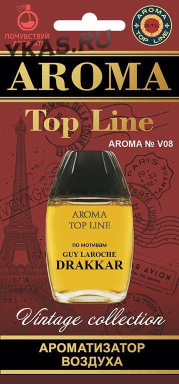 Осв.возд.  AROMA  Topline  Винтажная серия v08 Guy Laroche Drakkar