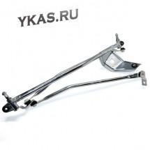 VLT Трапеция стеклоочистителя  ВАЗ-2170