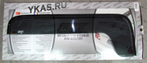 Дефлекторы стёкол SCANIA 112-143 Seria 2 TIR (короткие)