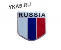 Наклейка 3D   флаг Russia (5x5см)