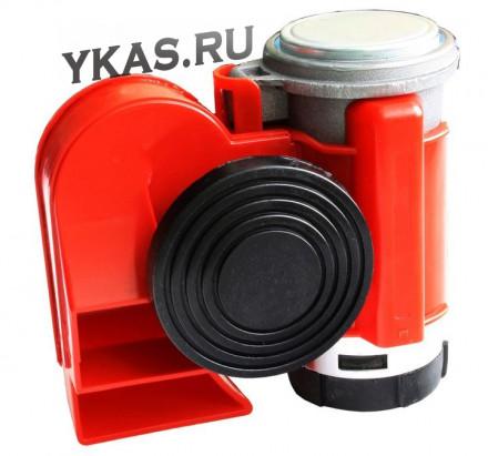 """Сигнал возд  NAUTILUS CA-1052 """"Compact""""/12V/680 - 580Гц/красный"""