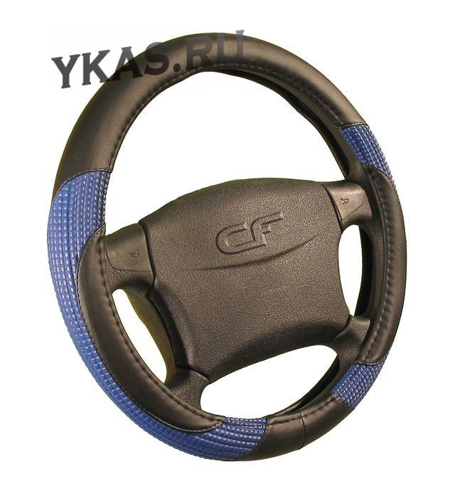 Оплетка на руль   CF  CORD - М, Чёрный/Синий