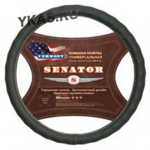 Оплетка на руль   SENATOR  Vermont - XL, Серый (кожа)