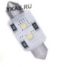 Маяк Cвет-од 12V  T11x41  2 SMD (3030)  180* CANBUS (обманка)  SUPER WHITE (бл.2шт)