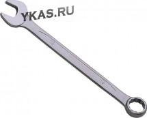 King Tul. Ключ комбинированный 17 мм.