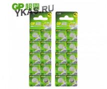 Батарейки GP   часовые GP189F-2C10  AG10  389А  LR54  LR1130 цена за 10шт.