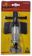 King Tul. Набор для обслуживания тормозных цилиндров 2предм.