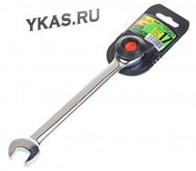 Alloid. Ключ комбинированный трещоточный 19 мм.