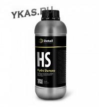 "DETAIL  Шампунь  для  мойки  ""HS"", 2 фаза с гидрофобным эффектом (100г на 1л.)  1л."