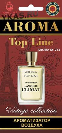 Осв.возд.  AROMA  Topline  Винтажная серия v14 Lancome Climat