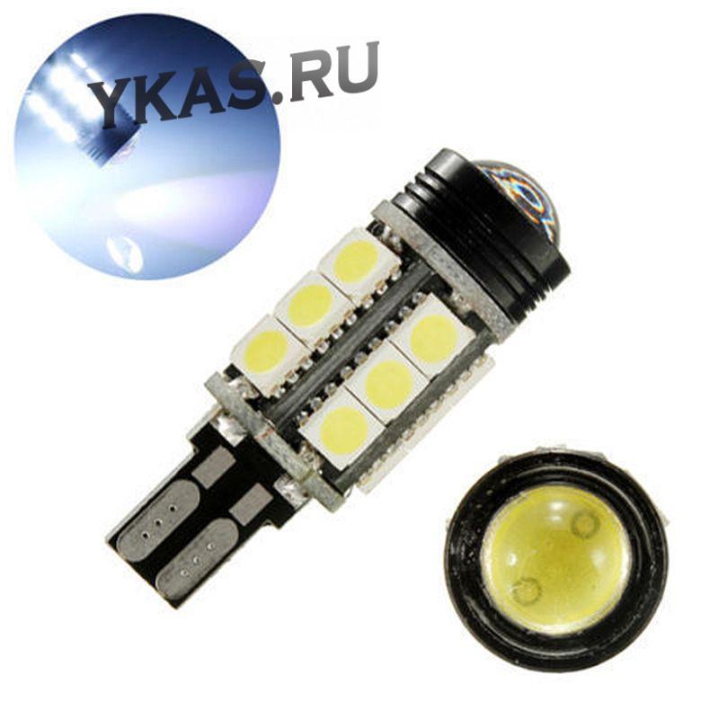 SOLAR  Свет-од  12V  T10 15 SMD (7020) W5W  W2.1x9.5d
