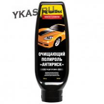 """DW 8301 Очищающая полироль """" Антириск"""" (300мл.)"""