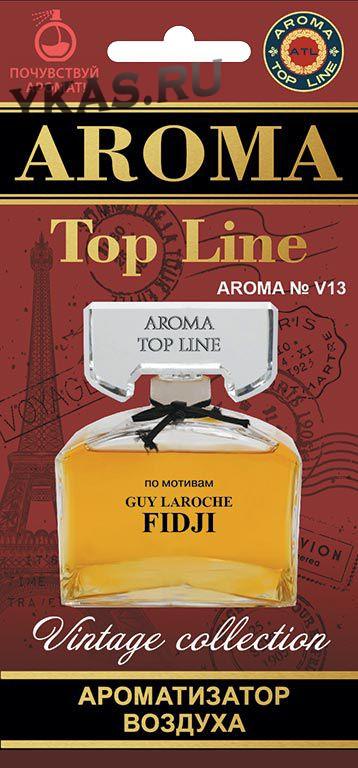 Осв.возд.  AROMA  Topline  Винтажная серия v13 Guy Laroche Fidji