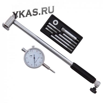 Нутромер, глубина измерения 150 мм. _46367