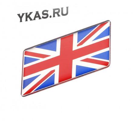 Наклейка 3D   флаг Великобритания (6,3x3см)