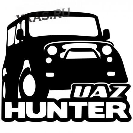 """Наклейка """"UAZ HUNTER""""  17х20см  Белый"""