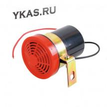 Сигнал заднего хода  KX 5023 24V  105dB  (4.5x6см)
