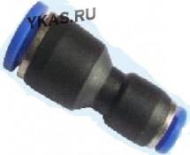 Аварийный переходник  HPG-PG 10x6 mm