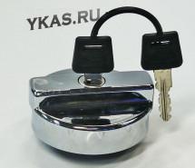 """Крышка на бензобак """"Nova Bright"""" для а/м ВАЗ 2101-07, 2121 (хром)"""