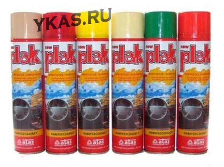 """ATAS   PLAK   400 ML- спрей. Глянцевая полироль торпеды с запахом """"Персик"""" (persa)"""
