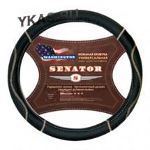Оплетка на руль   SENATOR  Washington - M, Чёрный (кожа)