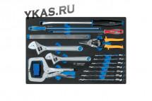Набор инструментов арматурщика, ложемент, 24 предмета_53488