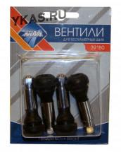 Набор хромированных вентилей для бескамерных шин (4 шт.)