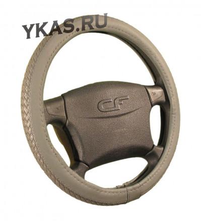Оплетка на руль   CF  TRESS - М, Серый/Серый