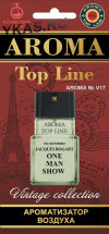 Осв.возд.  AROMA  Topline  Винтажная серия v17 Jacques Bogart One Man Show