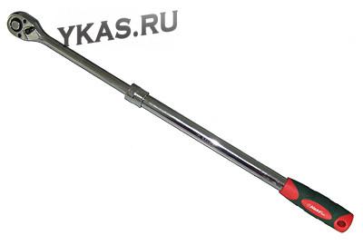 """Инструмент HANS. Трещотка 1/2"""" 72 зубцов телескопическая 460- 600 мм с быстрым сбросом"""